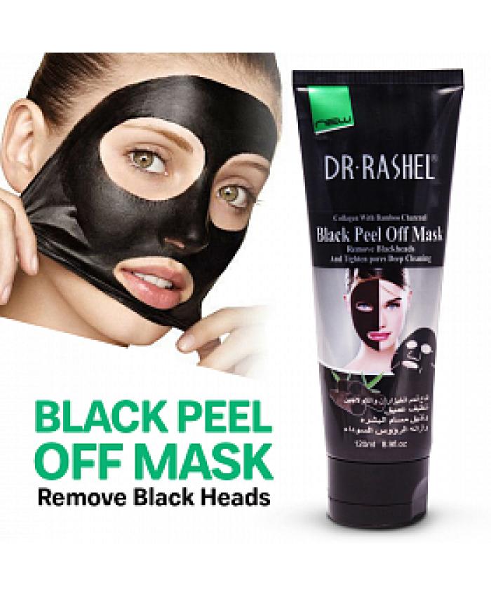 خرید ماسک سیاه صورت بلک ماسک black mask ماسک زغال